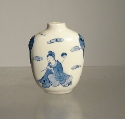 Antique Vintage Chinese Japanese Blue and White Enamel Snuff Bottle Signed