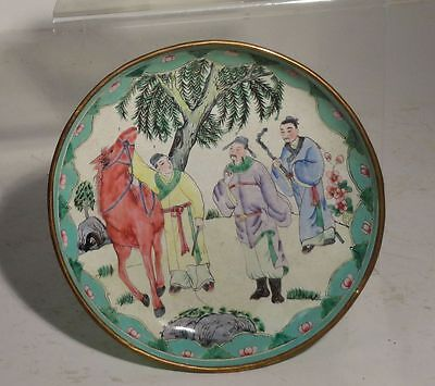 Antique Vintage Chinese Enamel Plate Tray Round Dish Scholars