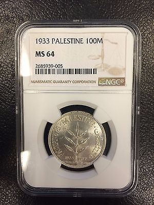 1933 100 Mils NGC MS64 Silver Coin Palestine - Israel - RARE!!! Highest NGC Grad