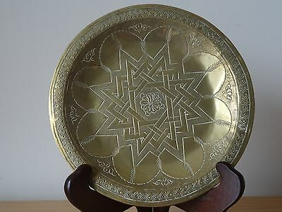 c.19th - Vintage Persian Middle Eastern with Bronze Brass Plate Charger