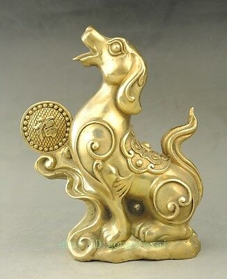 Lucky china Brass Wealth Fengshui Animal yuanbao Money Coin Zodiac Dog Statue
