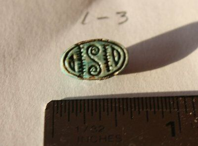 Ancient Egyptian Green-glazed Cowroid Bead - Scarb Ex Gustav Jequier (1868-1946)