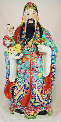 GIANT Republic Period CHINESE Antique FAMILLE ROSE Porcelain WISE MAN FIGURE