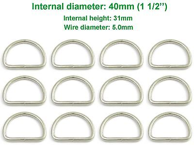 Welded D RING - 40mm - Nickel Plated Steel