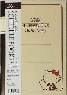 Hello Kitty Japanese Schedule Calender Planner Note book B6 size 2017' 12month
