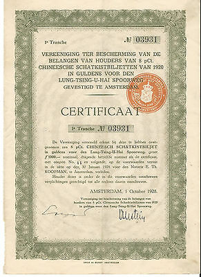 China - Lung Tsing U Hai Railroad - 1000 guilders - 1928 Dutch Issue 1er tranche