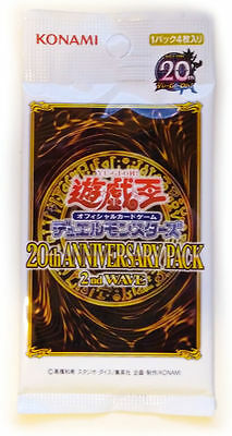 Yu-Gi-Oh! 20th Anniversary Pack 2nd Wave BUSTINA GIAPPONESE