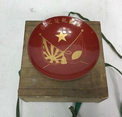 WWII Japanese Military Wood Lacquered Sake Cup In Wood Box