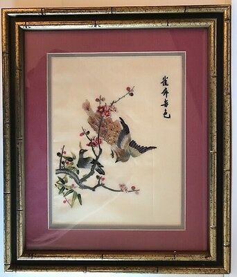 "Vintage Oriental Needlework Embroidery Wall Art Hanging Framed Matted 17""x14"""
