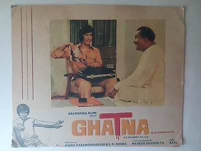 India Old Bollywood Print Lobby Card Film Ghatna #2358