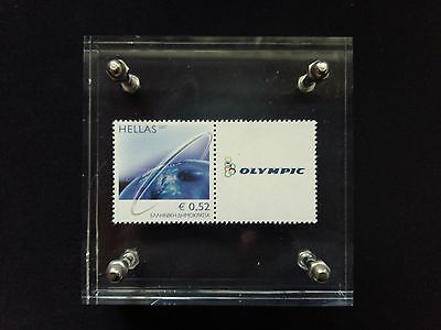 Greek Olympic Airlines Onassis Stamp