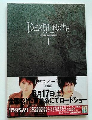 """""""DEATH NOTE Ⅰ""""  Japanese Official Movie Guide F/S"""