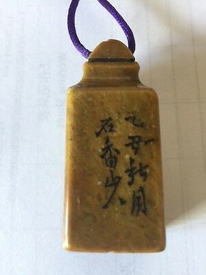 Vintage Chinese stone seal   2.5/1/1 inches