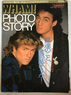 1985 Wham! Photo Story Japan Music Life Special Issue