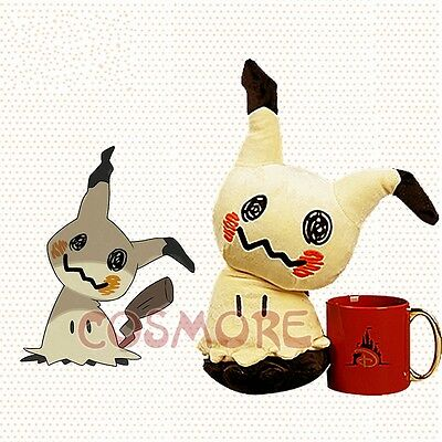 Funny Pokemon Pikachu Plush Doll Quirky Cute Toy Weird Birthday Gift