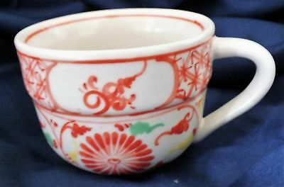 Antique Chinese/Japanese Tea Cup
