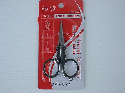 Folding Scissors -  Great For Crafts, Travel, Hiking