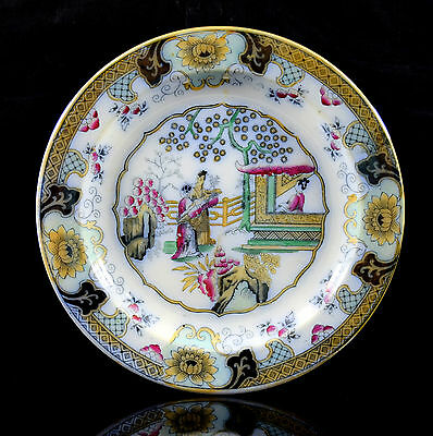 Vintage P Regout Maastricht Chinoiserie Asian Plate the Canton Pattern. i20-46