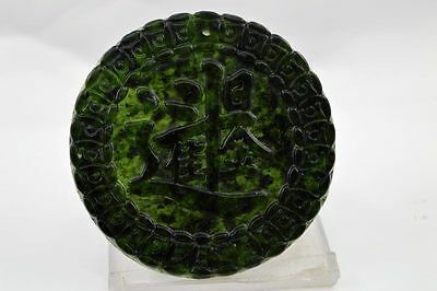 Chinese New Fine carved natural jade statue pendant necklace