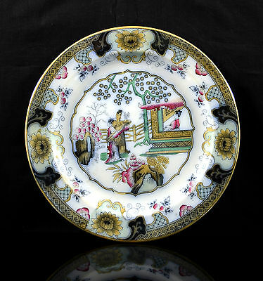 Vintage P Regout Maastricht Chinoiserie Asian Plate the Canton Pattern. i20-45