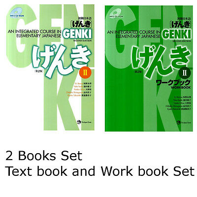 GENKI 2 An Integrated Course in Elementary Japanese Textbook and Workbook Set
