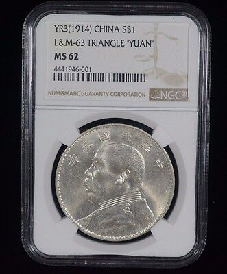 """1914 China S$1 Silver Triangle """"Yuan"""" MS 62 NGC Coin"""