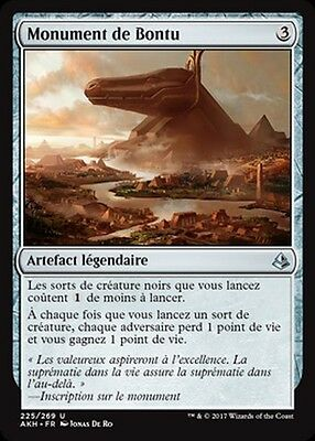 Monument de Bontu  X4   U  VF amonkhet