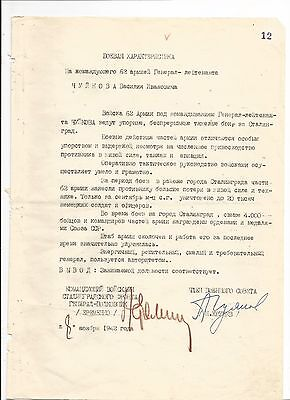 performance evaluation document of general Chuikov from Stalingrad WW2.