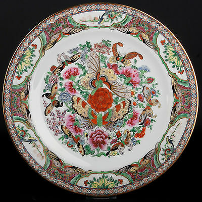China 20. Jh. Teller -A Chinese Rose Medallion 'Butterfly' Dish - Cinese Chinois
