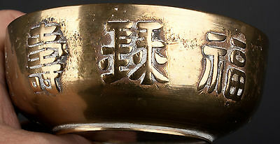 China 20. Jh. Schale -A Chinese Cultural Revolution Bronze Bowl - Chinois Cinese