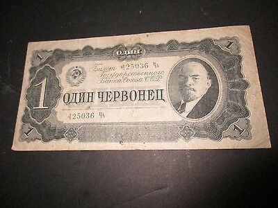 Sale Rare Collector 1937  Russian Rubles 4b  Lennon on Front