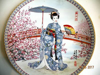 1989 Japanese KETSUZAN-KILN Poetic Visions of Japan Collector Plate