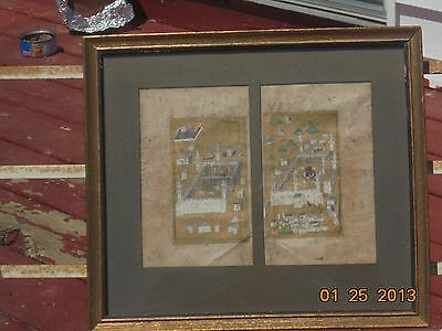 Early Islamic Painting Of Mecca And Medina?