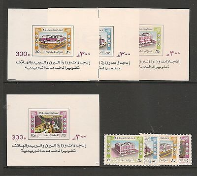 Saudi Arabia 1982 Postal Buildings Set & 4 Sheetlets MNH