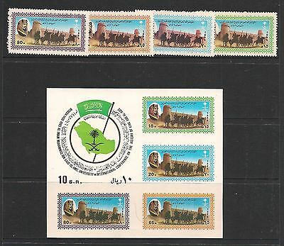 Saudi Arabia 1985 King Abdulaziz Set & Sheetlet MNH
