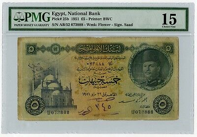 Egypt, 5 Pounds 1951 Rare signed by Saad PMG 15 Choice Fine.