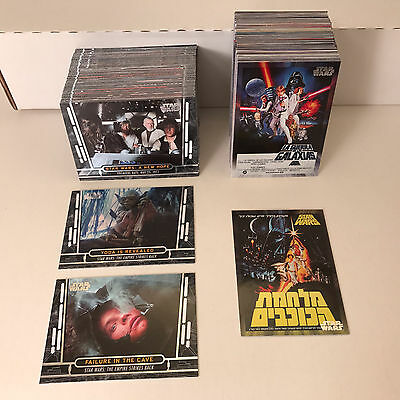 Star Wars - 40th Anniversary - Complete Trading Card - Set (200) TOPPS 2017 - NM