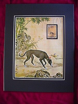 Picture of Prize Dog black whippet stamp with mounted stamp 1972 China