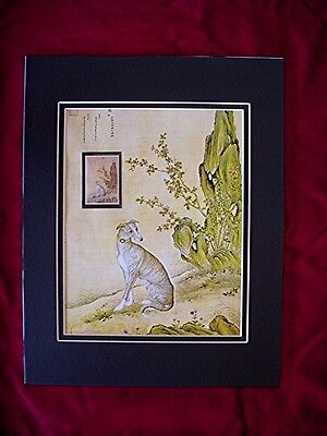 Picture of Prize Dog brindle whippet stamp with mounted stamp 1972 China
