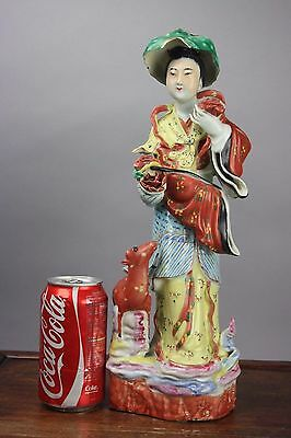 20th C. Chinese Famille-rose Figure of Immortal