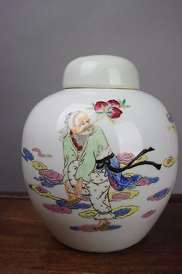 20th C. Chinese Famille-Rose Immortal Covered Jar