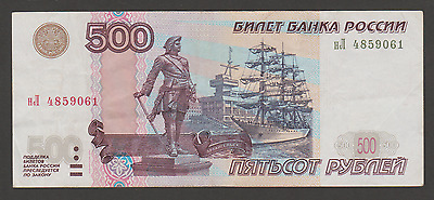 RUSSIA 500 RUBLES - 1997, P#-271a, Statue of Peter the Great BANKNOTE
