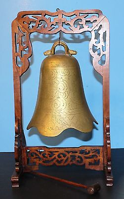 Vintage Asian Brass Bell With Dragon Design on Stand with Hammer