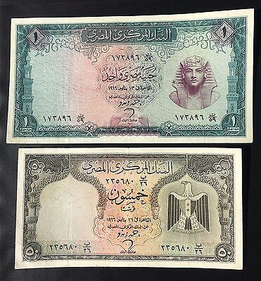 Egypt, 1 Pound and 50 Piastres 1966 Signed by Zendo, Very Fine.