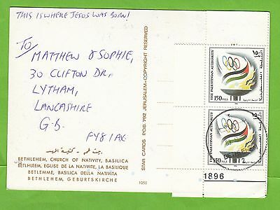 B 866 Palestinian Authority stamped December 1998 postcard to UK; Bethlehen cds