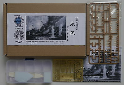 Resin kit 1/700 Imperial Chinese Foochow Arsenal transport ship Yung Pao WM03308