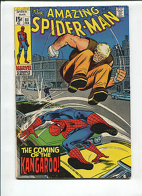 Marvel The Amazing Spiderman  #81  Very Good/Fine Silver Age Comic 1960's