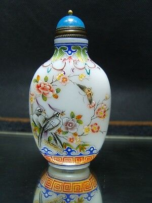 Exquisite Chinese  enamel glass Snuff bottle             3