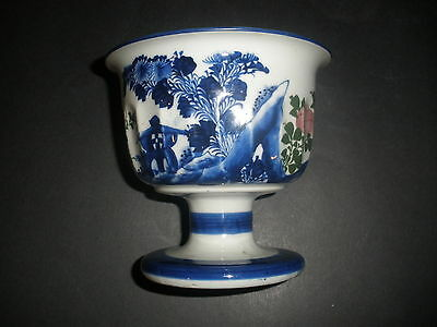 Antique Chinese Cobalt White Flower Porcelain Footed Bowl