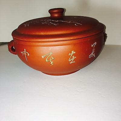 Chinese Yixin Zisha Red Clay Pottery Funnel Covered Steam Pot